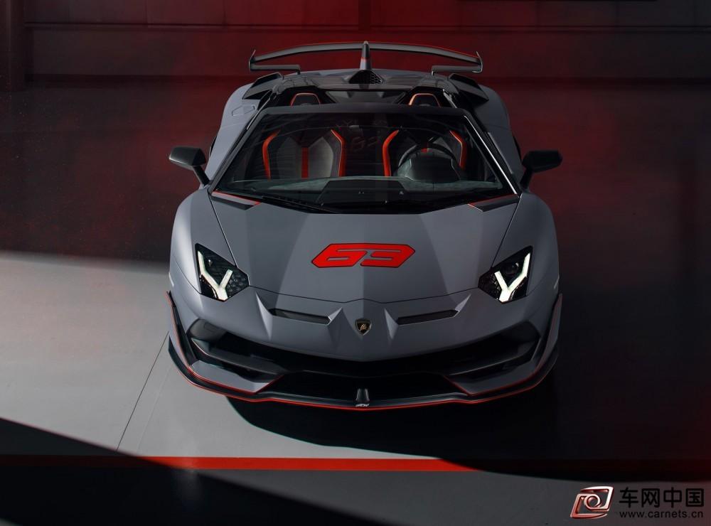 Lamborghini-Aventador_SVJ_63_Roadster-2020-1600-06
