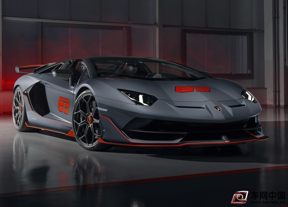 Lamborghini-Aventador_SVJ_63_Roadster-2020-1600-01