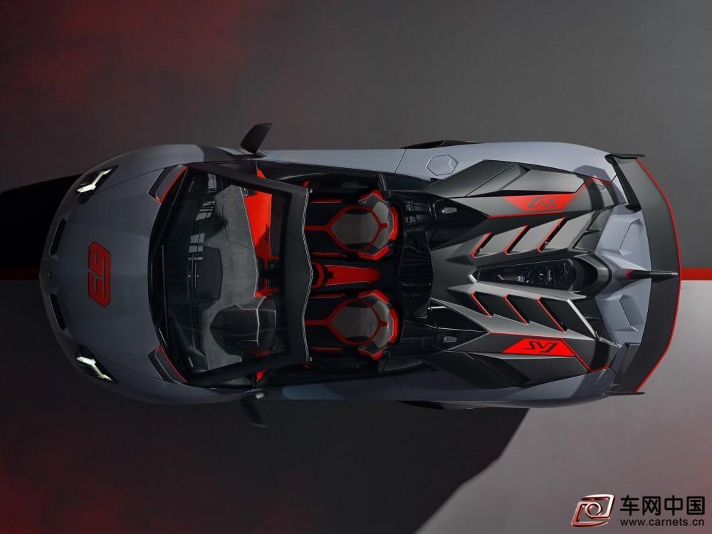 Lamborghini-Aventador_SVJ_63_Roadster-2020-1600-08