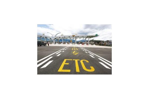 交通运输部:全国ETC用户累计达10696万 完成发