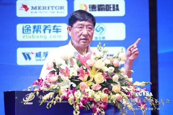 广汽日野荣获首届中国商用车服务大会优秀服务品