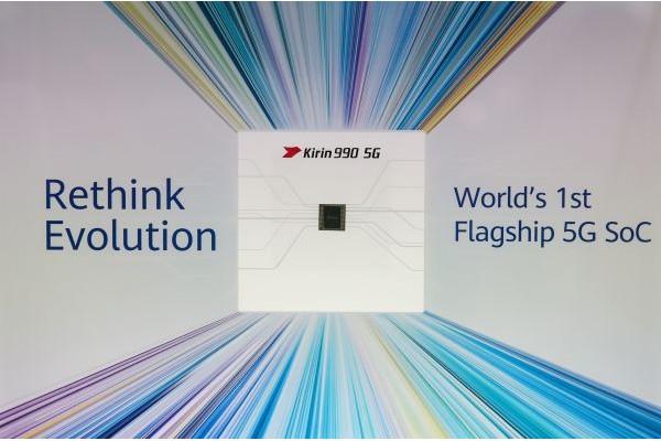 逐鹿5G芯片 华为三星已对高通形成威胁