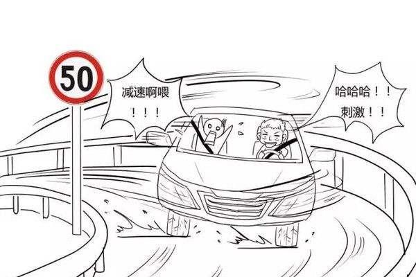 2019随意转弯,撞的车体分离,中国交通事故合集