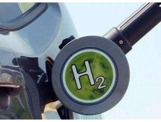 资本热捧氢燃料电池汽车:市场大规模推广还需10