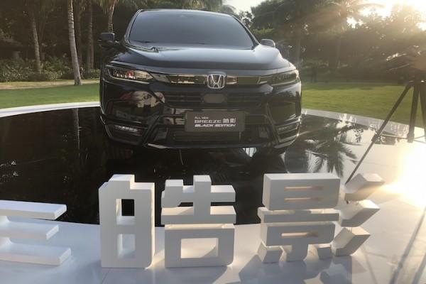 18万元起!广本全新中级SUV皓影启动预售