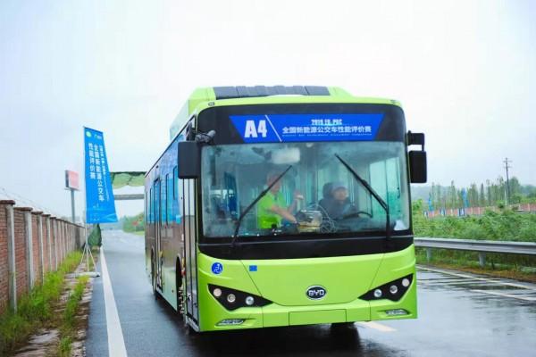 全国新能源公交车性能评价赛 比亚迪实力夺魁