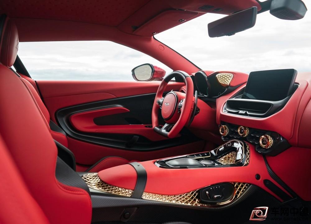 Aston_Martin-DBS_GT_Zagato-2020-1600-0a