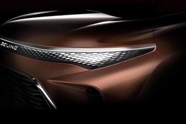 明日首发 BEIJING品牌概念车预告图发布