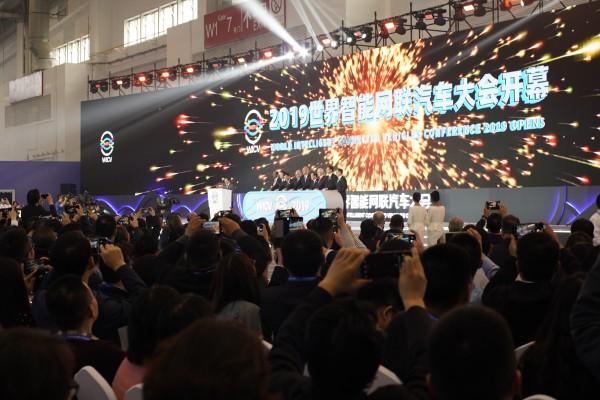 2019世界智能网联汽车大会
