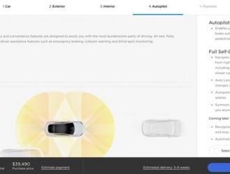 涉嫌虚假宣传Autopilot功能 特斯拉在德被消费者