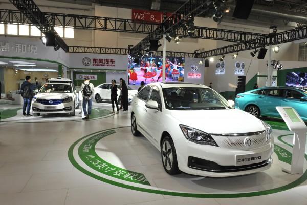 中国连续4年居全球新能源汽车产销第一大国