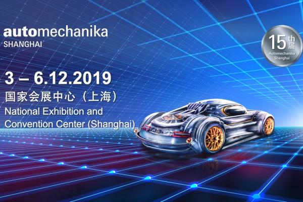 2019 AMS 上海汽车零部件展