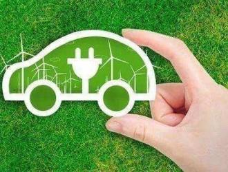 新能源汽车产业未来15年规划征意见:未再设具体
