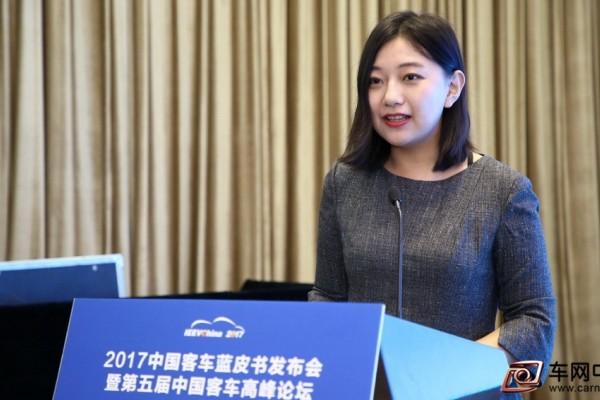 2017 中国客车蓝皮书发布会 暨第五届中国客车蓝皮书 高峰论坛-客车新格局的构建