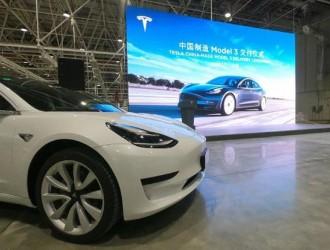特斯拉宣布中国制造Model Y项目正式启动