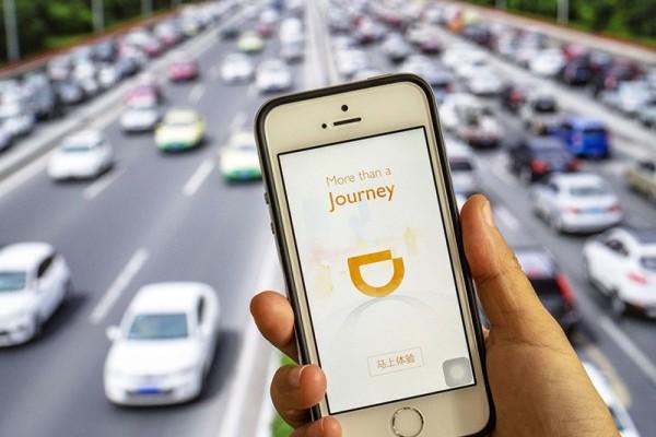 滴滴成为首家在拉美运营新能源车的网约车公司