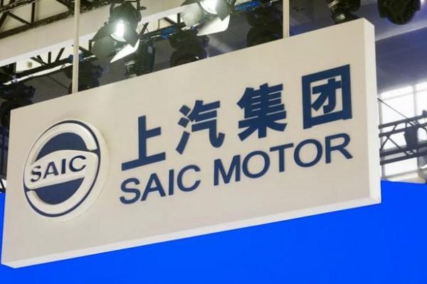 销量 上汽集团1月销量40万辆 同比下降34.55%