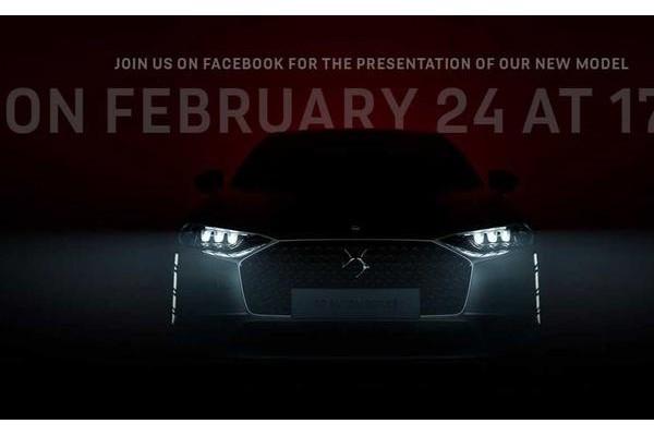 日内瓦车展:DS发布全新概念车