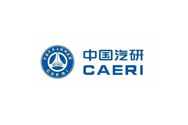 中汽研发布首批汽车空调滤清器CN95认证结果 9家