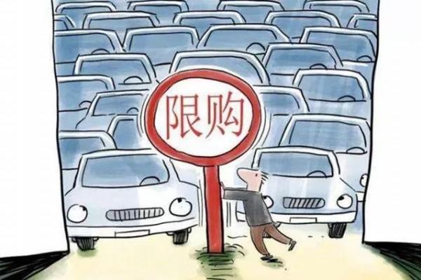 北京市将重点照顾无车家庭申购