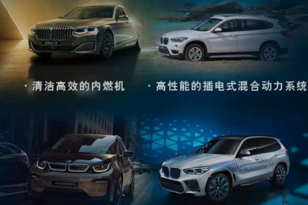 宝马首次公布氢燃料电池技术细节 BMW iX3将首搭