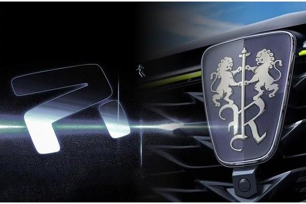 上汽荣威全新Logo发布,多款车型亮相