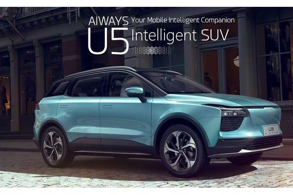 爱驰U5纯电动SUV6月欧洲首次大规模部署