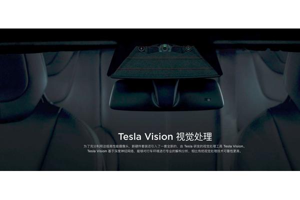 特斯拉更新Autopilot可视化驾驶 提供酷炫行人动