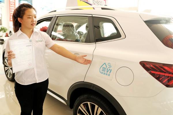 京津冀将就机动车排放污染首次开展联合执法检查