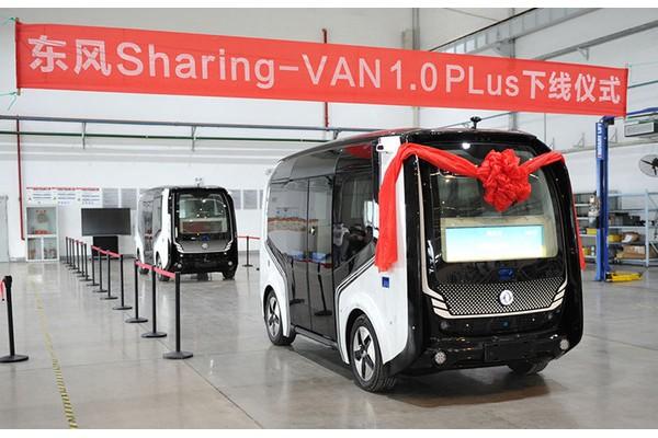 国内首款L4级5G自动驾驶汽车下线