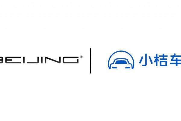 小桔车服与BEIJING汽车合作成为首个汽车使用权