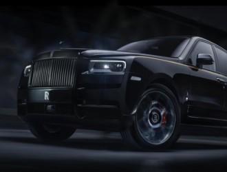 库里南Black Badge售780万 亮黑涂装/动力升级