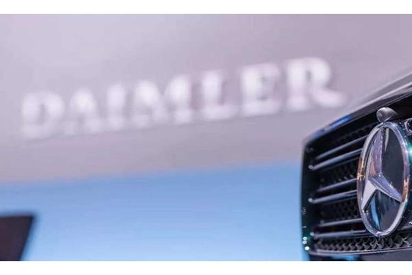 预计二季度出现亏损 戴姆勒集团将进一步削减成本
