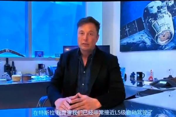 马斯克五问五答:在中国做的是原创研发,接近L5
