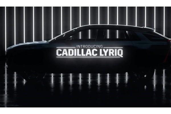 凯迪拉克Lyriq渲染图曝光 将于8月7日全球首发