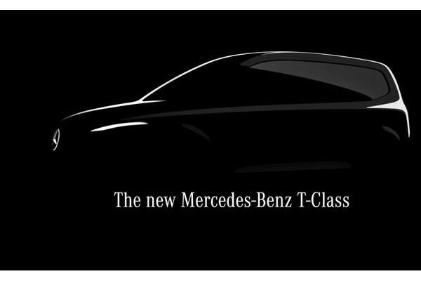 奔驰2022年将推全新T级紧凑MPV 提供内燃机和纯