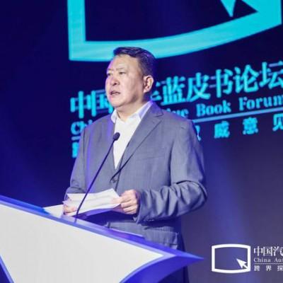 徐和谊:中国新能源汽车产业已培育出市场、产品