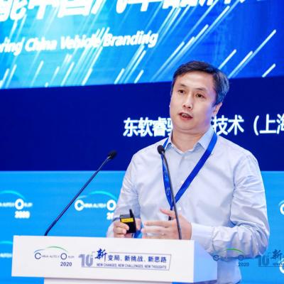 曹斌:本土化软件赋能中国汽车品牌力