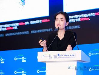 乔丽:新形势下上海新能源汽车市场化推广的机遇