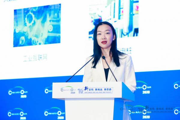 王鑫:新能源汽车消费和增长新趋势