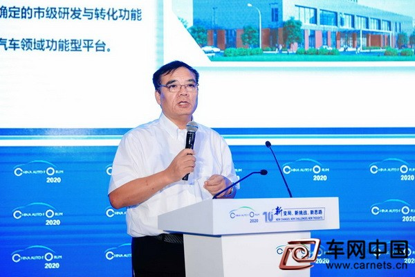 12、上海燃料电池汽车商业化促进中心副理事长缪文泉_调整大小