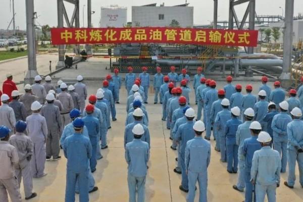 中科炼化首批国六标准汽柴油出厂