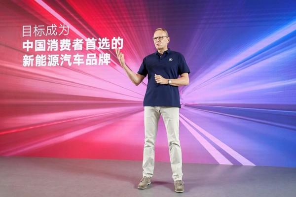 精研PHEV技术 大众汽车目标成为中国领先的新能