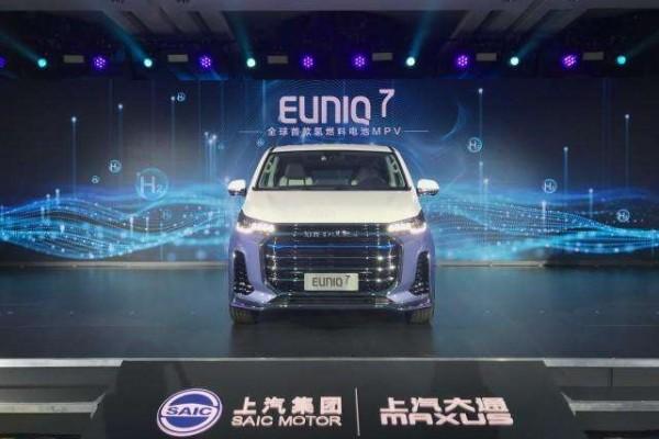 上汽集团计划5年内推10款燃料电池车