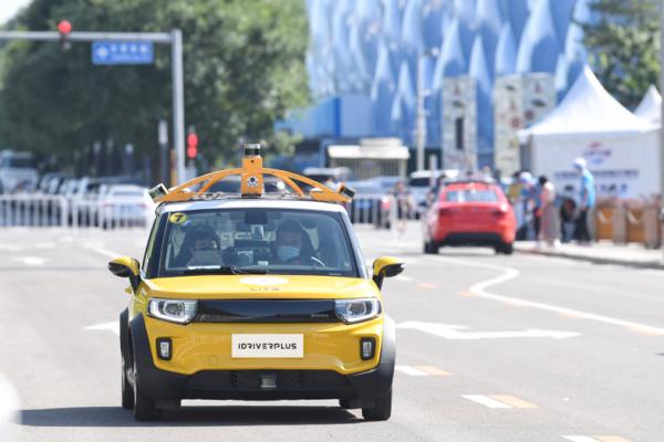 智行者科技获数亿人民币C+轮融资 加速组建L4级车队