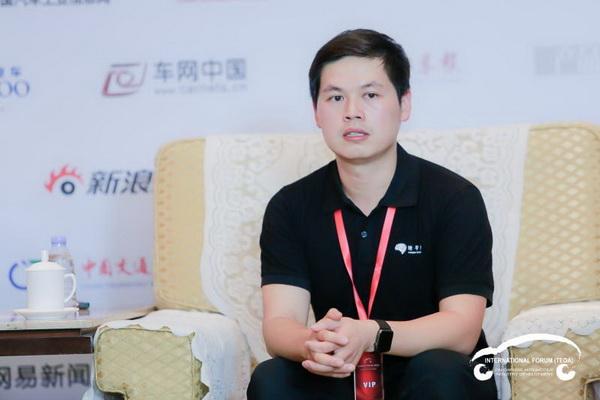 聚焦泰达论坛——地平线张玉峰总裁 专访篇