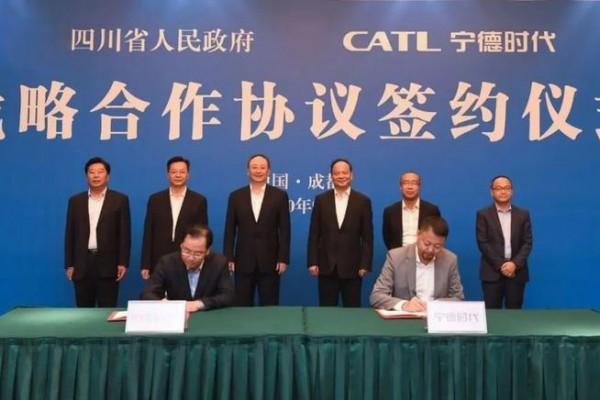 宁德时代与四川省政府签署战略合作协议