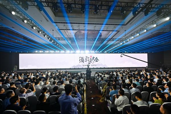 首创!2020须弥山大会全面定义移动能源网