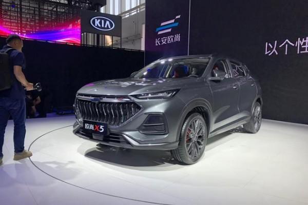 2020北京车展探馆:长安欧尚X5将全球预定