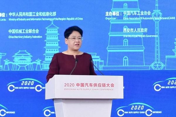 马鲜萍:汽车产业成为西安两个千亿产业集群之一,呈现产销两旺态势